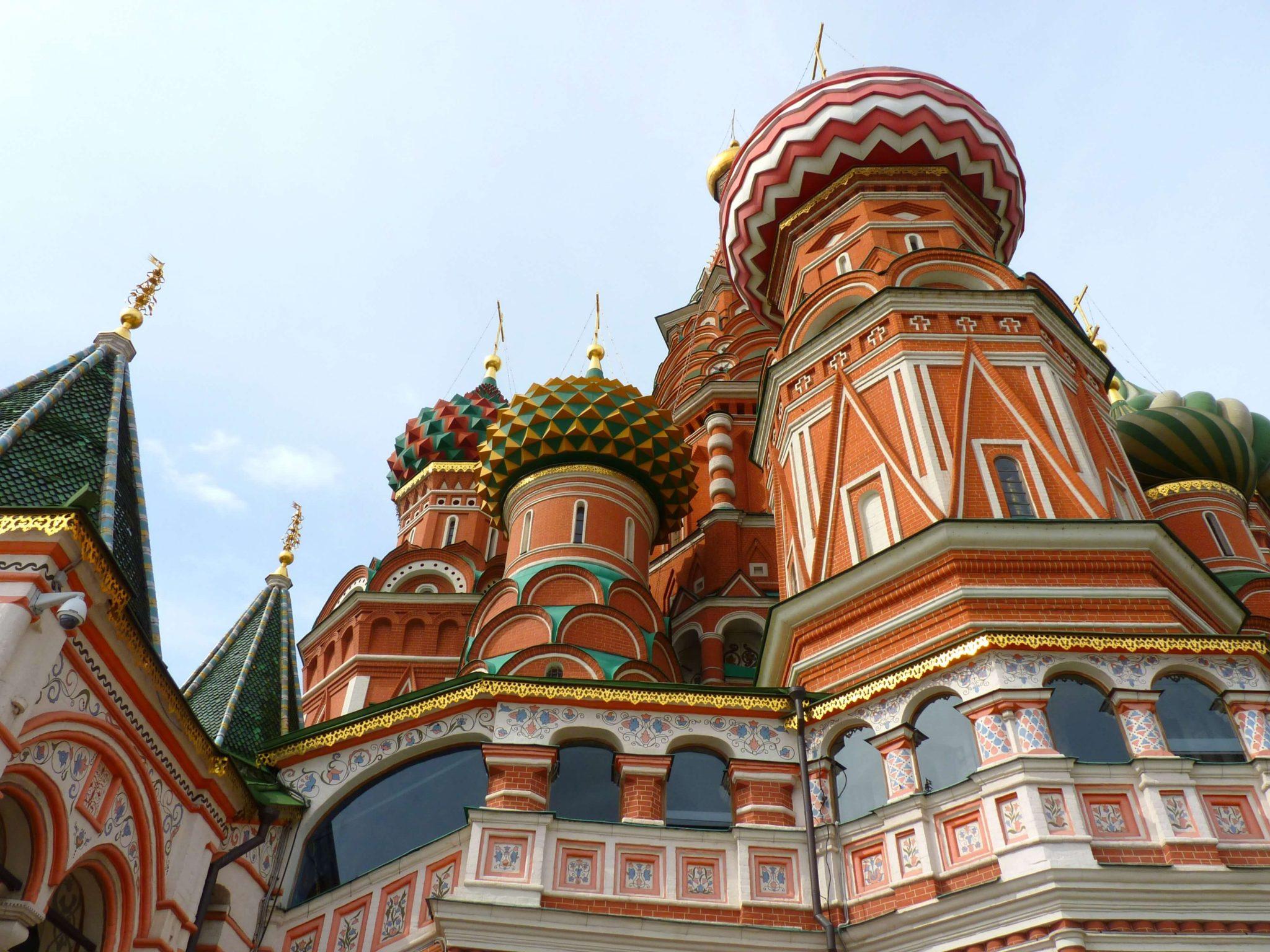 Catedral de São Basílio cupulas 01 Moscovo Rússia Mundo Indefinido
