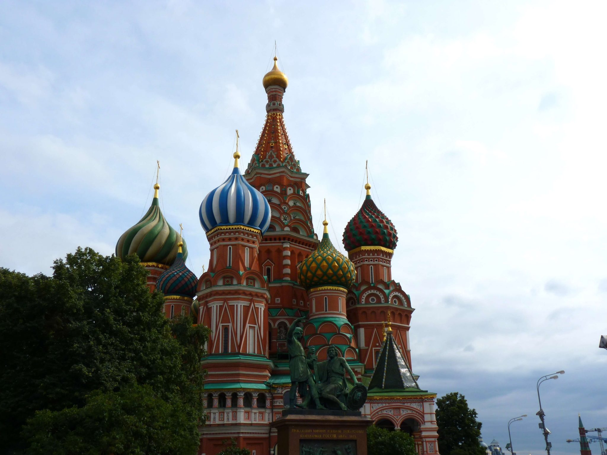 Catedral de São Basílio exterior Moscovo Rússia Mundo Indefinido