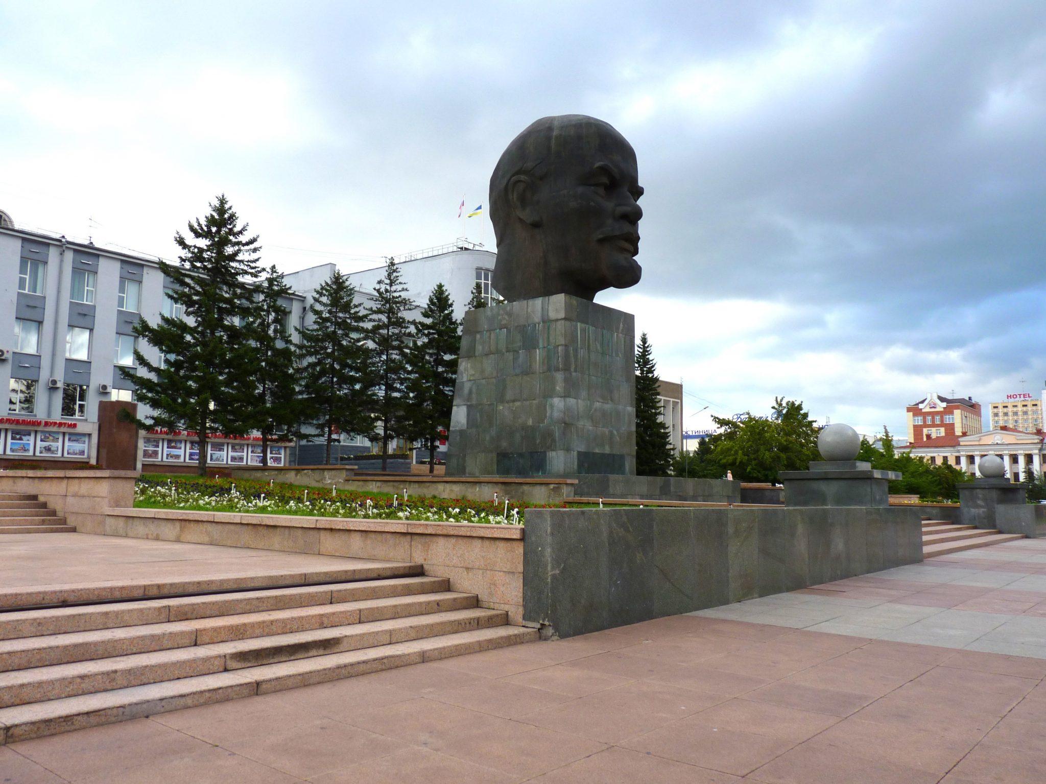 Cabeça Lenin 01 Ulan-Ude Rússia Mundo Indefinido