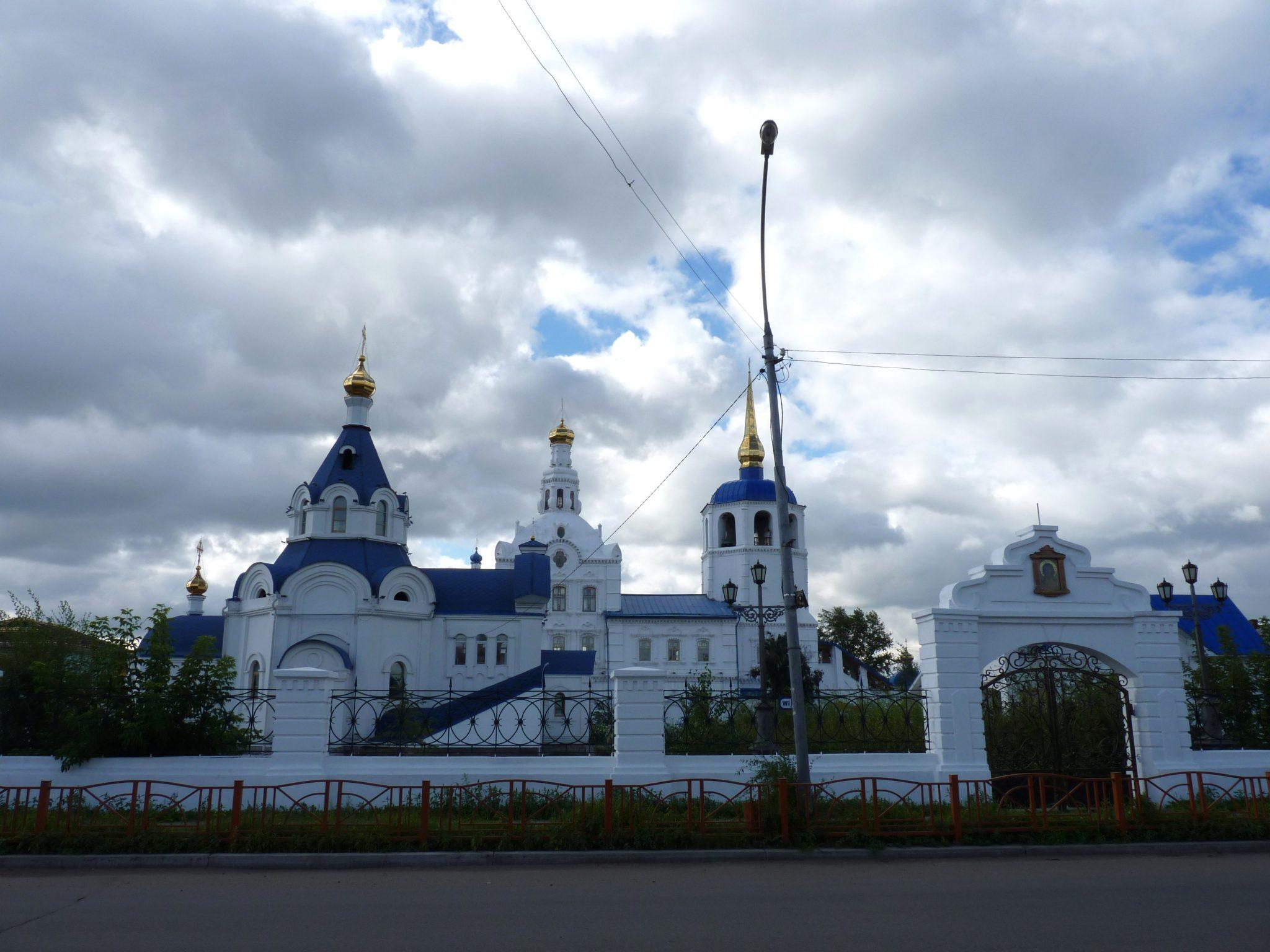 Odigitriyevskiy Sobor 01 Ulan-Ude Rússia Mundo Indefinido