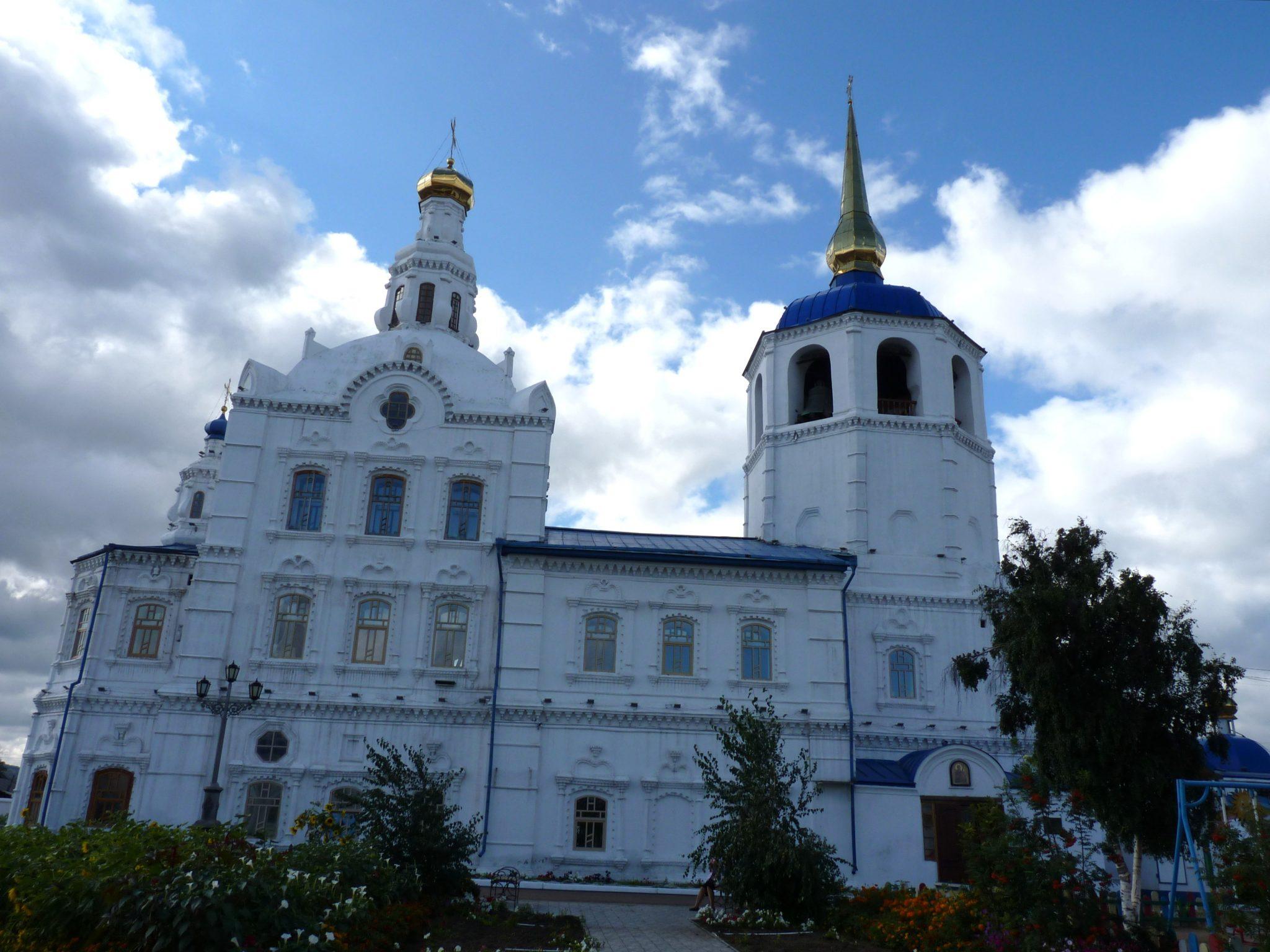 Odigitriyevskiy Sobor 03 Ulan-Ude Rússia Mundo Indefinido