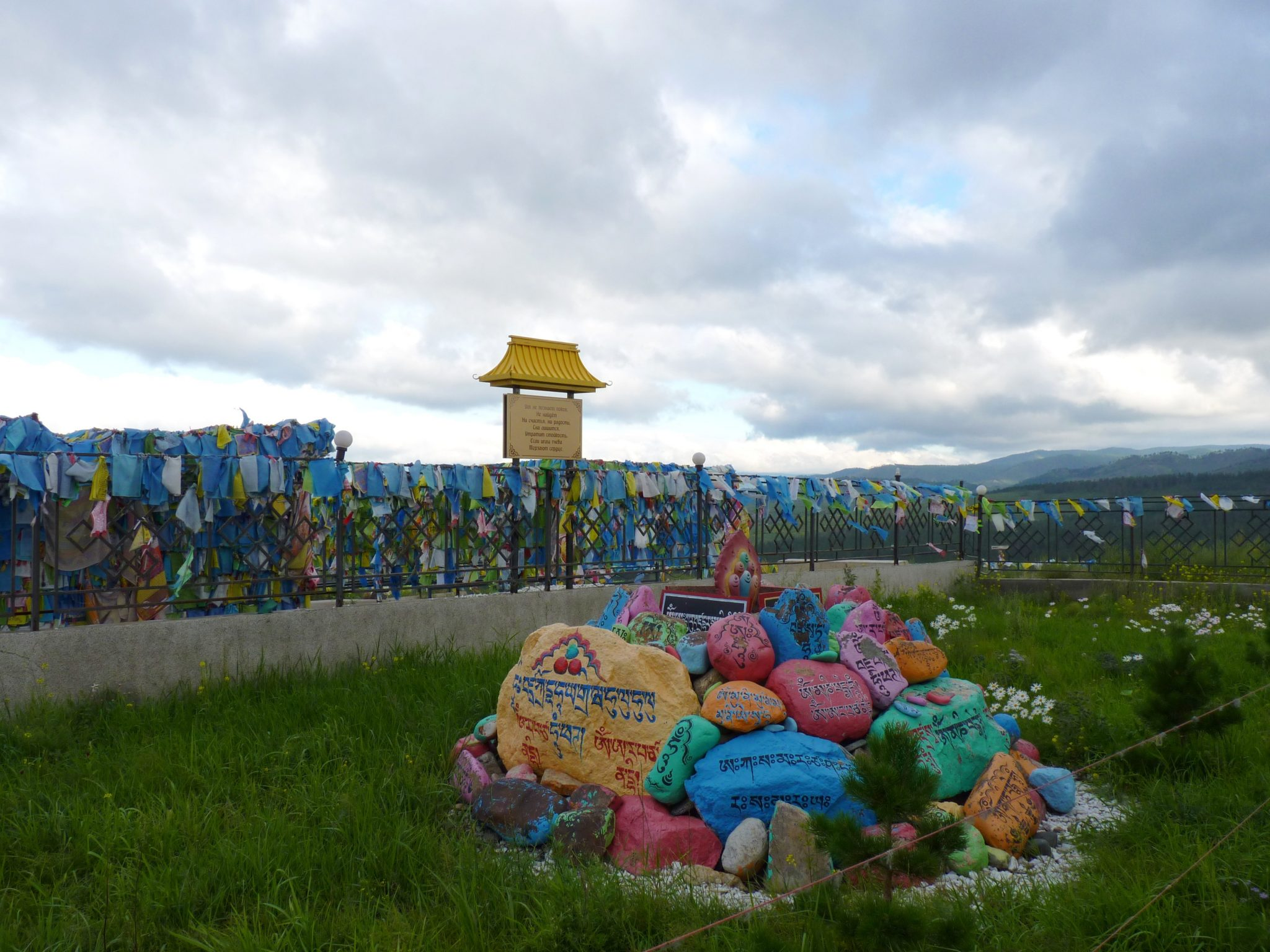 Rinpoche Bagsha 07 Ulan-Ude Rússia Mundo Indefinido