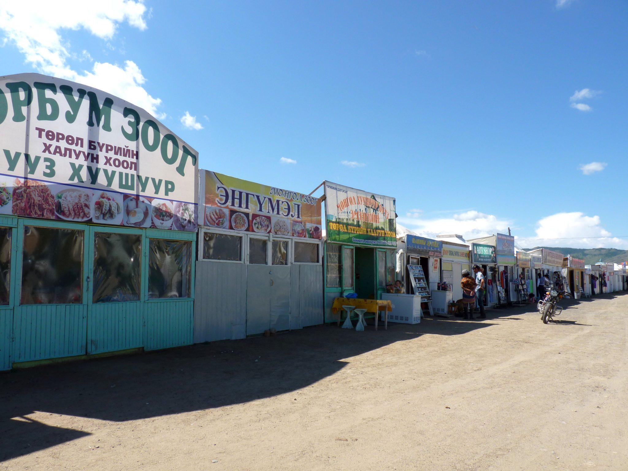 Comida Mongólia 01 Mundo Indefinido