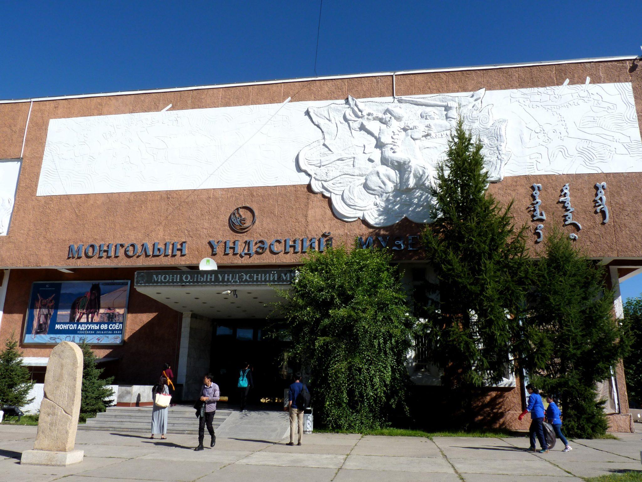 Museu Nacional de História da Mongólia 01 Ulaanbaatar Mundo Indefinido
