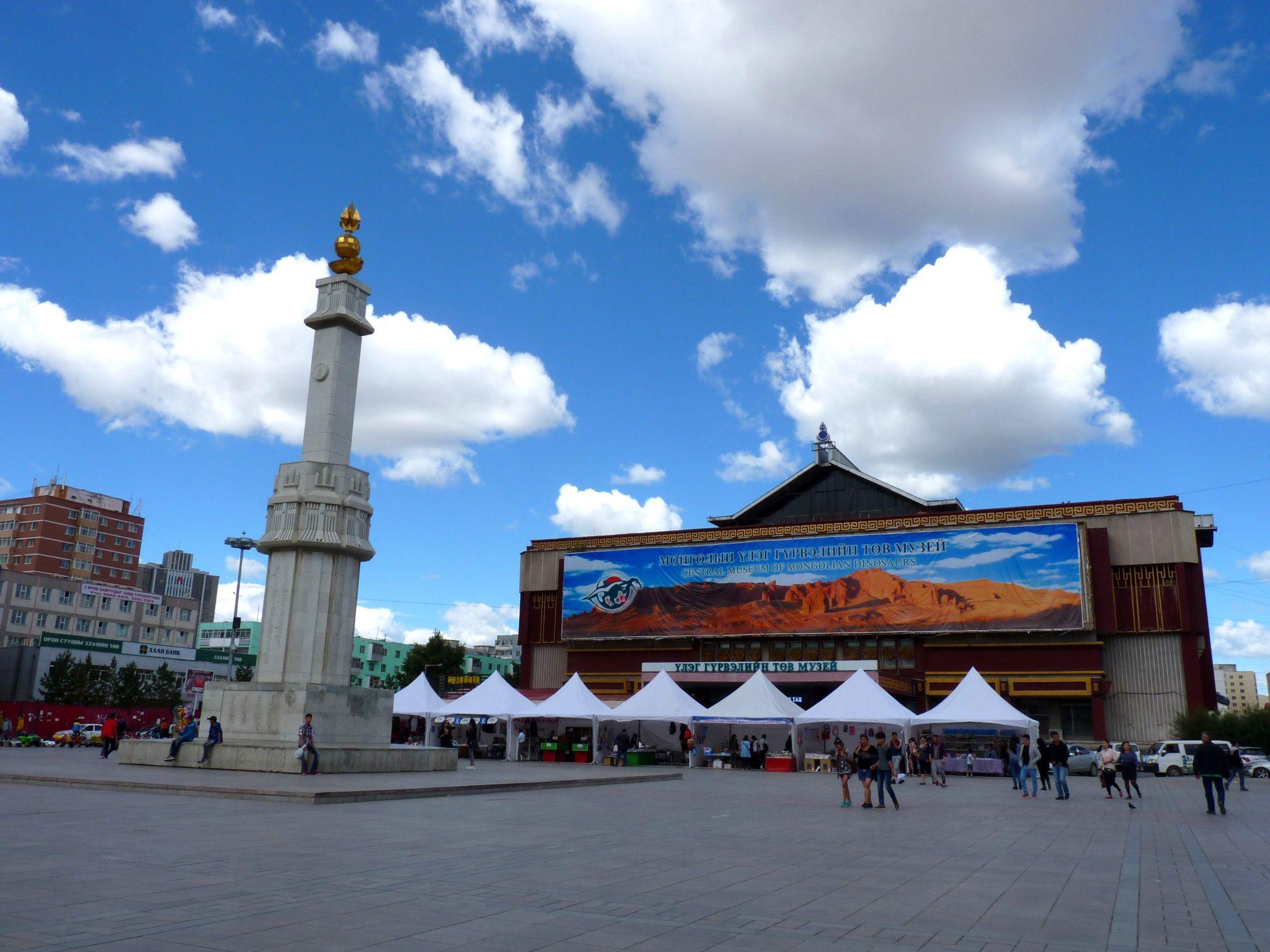Museu dos Dinossauros Ulaanbaatar Mongólia Mundo Indefinido