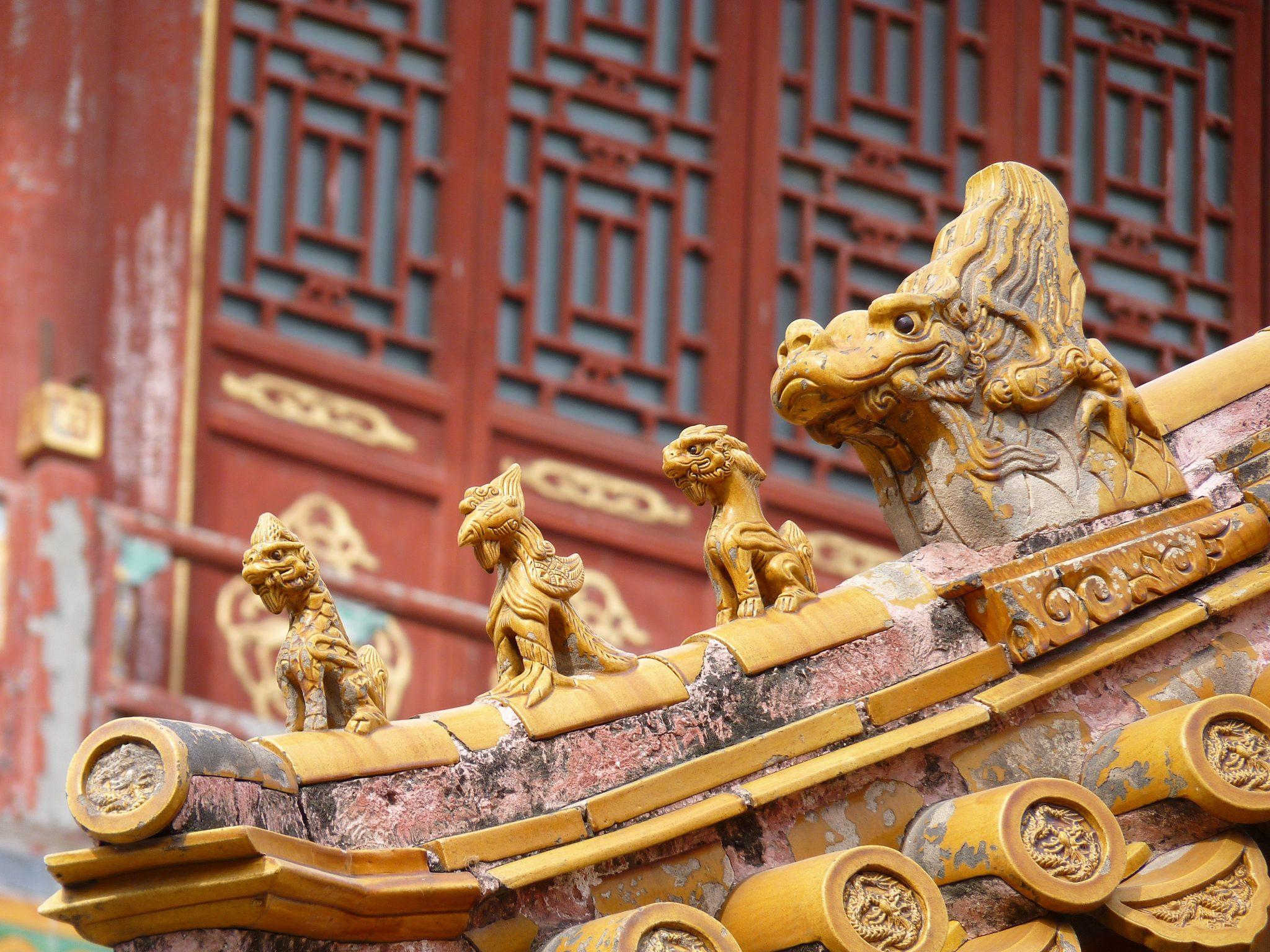 Cidade Proibida 07 Pequim China Mundo Indefinido